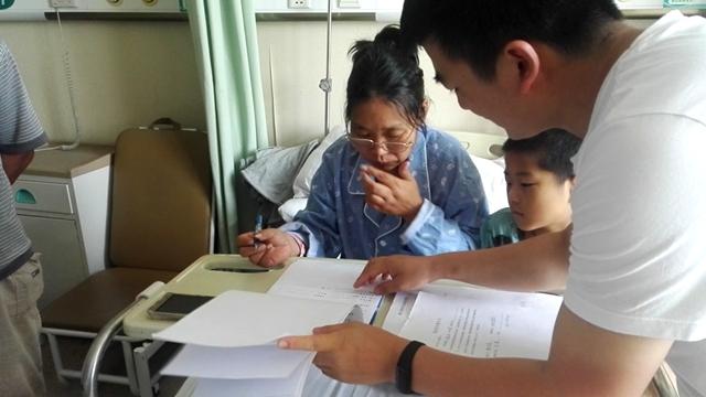 青岛安宁医院献爱心,郭长英丈夫接受免费治疗