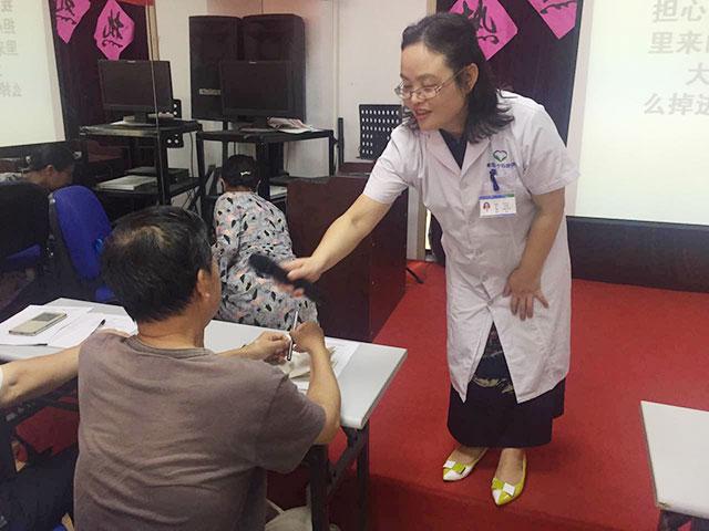 【讲座预告】青岛安宁医院9.19日高邮湖路社区心理讲座,欢迎居民