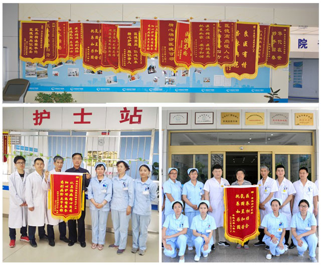 热烈庆祝:青岛安宁医院荣获2017青岛好口碑医院称号!