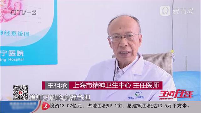 关注老年抑郁症《生活在线》采访青岛安宁医院