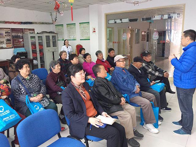 安宁暖冬系列心理健康公益讲座 走进建国村社区