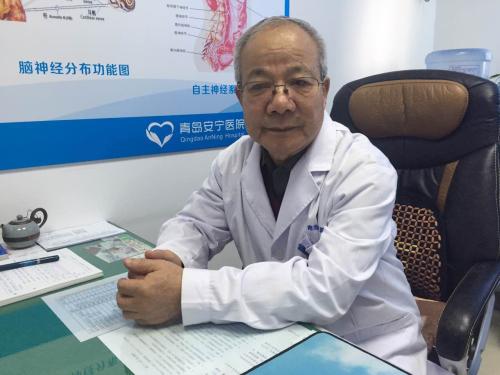 刘汝孔—精神科特邀专家