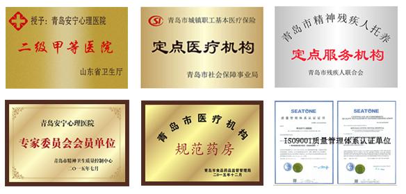 北京医生来了!北京大学第六医院张卫华4月21日坐诊青岛安宁医院