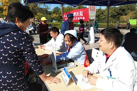 2018世界精神卫生·青岛安宁医院参加市北、李沧义诊活动