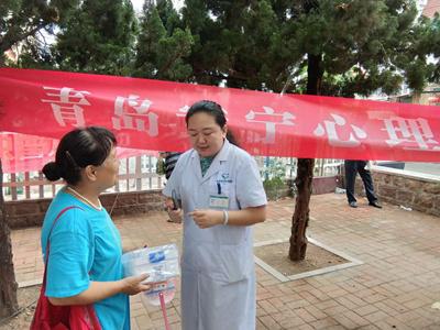 把健康送到家——青岛安宁医院义诊走进阜新路东太平社区