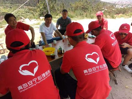 青岛安宁心理医院:工会活动聚人心,农家之旅乐悠悠